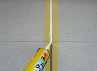 プライマー塗布後に、新たなコーキングを充填しています。