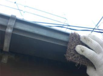 こちらは雨樋のケレンの様子です。汚れと古い塗膜をできるだけ落とし、新しい塗膜の密着性を高めます。