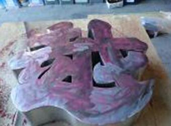 剥がした後はミッチャクロンを塗布し、指定色で仕上げます。