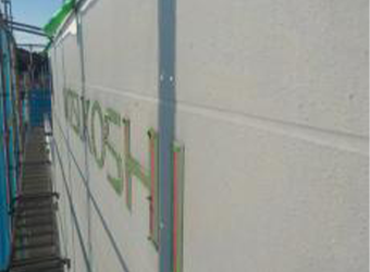 下塗りが完了しました。